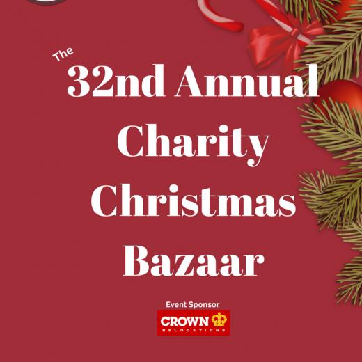 AAM 2018 Christmas Bazaar - ticket